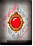 Espionologia - o livro completo da espionagem - Brinque book