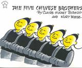 Five chinese brothers, the - Penguin books (usa)