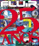 Fluir 25 Anos - Gaia (global)