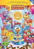Galinha Pintadinha - 10 Anos - Som livre dvd (rimo)
