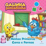 Galinha Pintadinha - Minhas primeiras cores