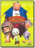 Galinho chicken little: a invasao dos aliens - Melhoramentos