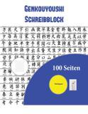 Genkouyoushi Schreibblock - West suffolk cbt service ltd