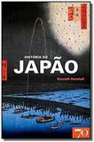 Historia do japao - edicoes 70 - Edicoes 70 - almedina