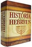 História dos hebreus - edição de luxo - Cpad