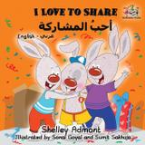 I Love to Share - Kidkiddos books ltd