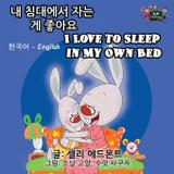 I Love to Sleep in My Own Bed - Kidkiddos books ltd