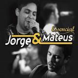 Jorge  Mateus - Essencial - CD - Som livre
