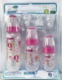 Kit 03 Mamadeiras Natural Color Orto Kuka 70/160/250ml Rosa