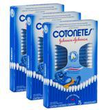 Kit 3 cotonete johnsons 225 unidades