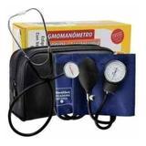 Kit Esfigmomanômetro Azul + Estetoscopio + Estojo - Premium