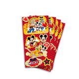 Lembrancinha Adesivos Mickey Clássico 03 cartelas Regina Festas
