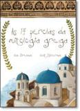 Livro - 14 Perolas Da Mitologia Grega, As - Elt - escarlate (brinque book)