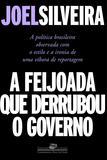 Livro - A feijoada que derrubou o governo