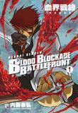 Livro - Blood Blockade Battlefront - Vol. 1