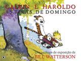 Livro - Calvin e Haroldo 13 - As tiras de domingo