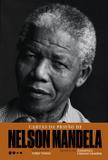 Livro - Cartas da prisão de Nelson Mandela