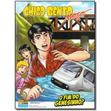 Livro - Chico Bento Moco - Vol. 43 - Panini