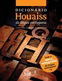 Livro - Dicionário Houaiss da língua portuguesa