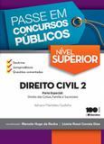 Livro - Direito civil 2: Parte especial: Direito das coisas, família e sucessões - 1ª edição de 2013