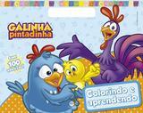 Livro - Galinha Pintadinha - Colorindo e aprendendo