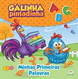 Livro - Galinha Pintadinha - Minhas primeiras palavras