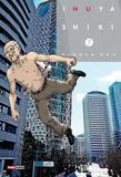 Livro - Inuyashiki - Volume 7