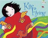 Livro - Kite Flying - Pba - penguin books (usa)
