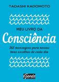 Livro - Meu livro da consciência