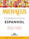 Livro - Michaelis dicionário escolar espanhol