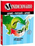 Livro Minidicionário Japonês-Português-Japonês Rideel - Editora rideel