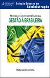 Livro - Modelo contemporâneo da gestão à brasileira