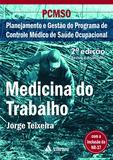 Livro - PCMSO - Medicina do trabalho