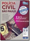 Livro - Policia Civil - Sao Paulo 2 Em 1 Papiloscopista - Alfacon