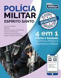 Livro - Polícia Militar do Espirito Santo - 4 em 1 - Oficial, soldado de polícia e bombeiro militar