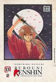Livro - Rurouni Kenshin - Vol. 13