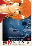 Livro - Rurouni Kenshin - Vol. 27