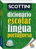 Livro - Scottini - Dicionário escolar da língua portuguesa