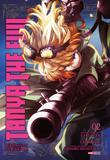 Livro - Tanya The Evil - Crônicas De Guerra Vol. 2
