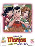 Livro - Turma Da Mônica Jovem: Primeira Série Vol. 18