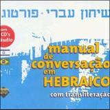 Manual de conversaçao em hebraico - livro com cd audio - Sefer