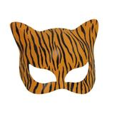 Máscara Leopardo Laranja - Festabox