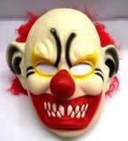 Máscara Palhaço Assustador Hallowen Látex Cosplay Terror - Spook
