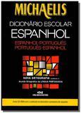 Michaelis dicionario escolar espanhol - acompanha - Melhoramentos