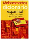 Mini Dicionário Espanhol e Português Melbooks Melhoramentos 3305822 - Editora melhoramentos
