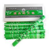 Moxa Bastao Artemisia Original com 10 unidades