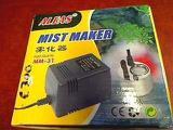 Nebulizador Nevoa Aleas Mist Maker Mm31 - 110v