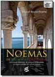 Noemas de filosofia portuguesa - E realizacoes