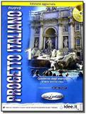Nuovo progetto italiano 1 - quaderno degli eserzic - Edilingua
