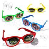 Óculos Para Festa Olhos Kit 4 Unidades - Mm